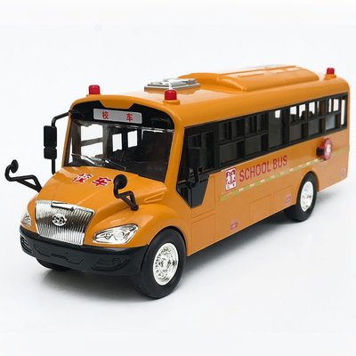 積木城堡 迷你廚房 早教益智大號兒童玩具校車可開門公交幼兒園大巴士模型男孩寶寶小汽車男童