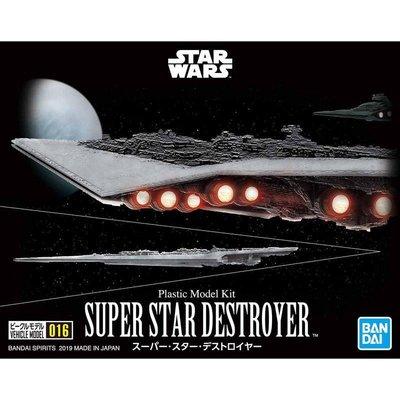 BANDAI 星際大戰 超級滅星者 VEHICLE MODEL 016 Super Star Destroyer