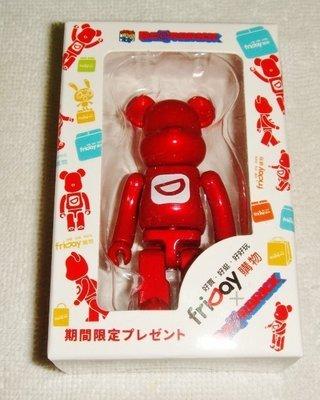 FriDay購物開站限定熊 Bearbrick (庫柏力克熊)