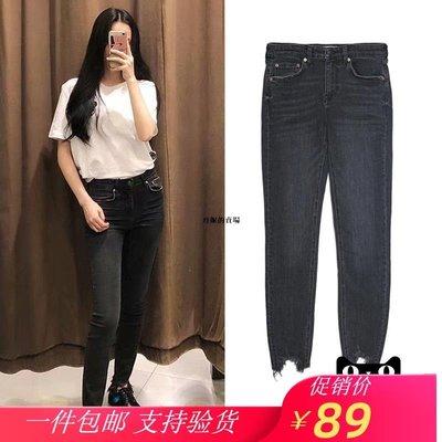 丹妮的賣場UR ZARA COS女裝中腰緊身修身顯瘦毛邊牛仔褲07513251800 7513251