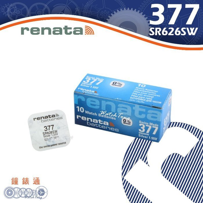 【鐘錶通】RENATA - 377 (SR626SW)1.55V/單顆 / Swatch專用電池├鈕扣電池/手錶電池┤