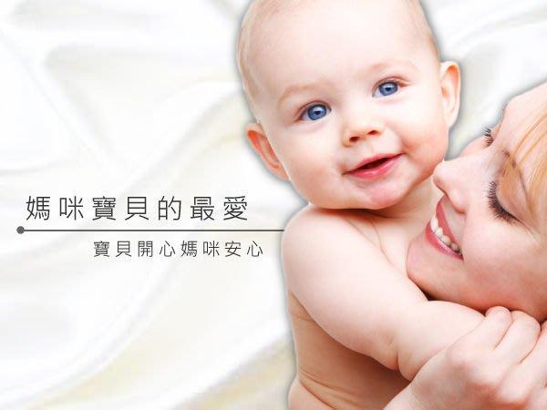 Mustela 蔻蘿蘭 雅漾 法國寶寶保養必備【巴黎丁】