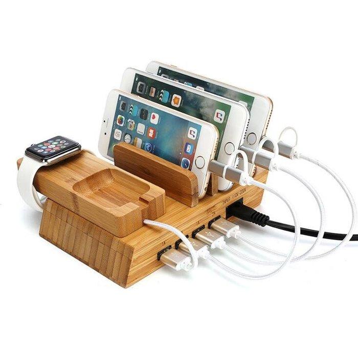 竹子多口手機充電架 平板電腦支架 手機充電器 手機支架 桌面充電架 充電支架8343