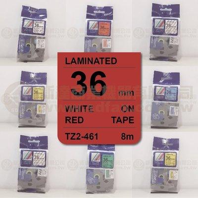 【費可斯】相容性護貝標籤帶36mm紅底黑字(雷同TZ-461/TZe-461)適用: PT-9500PC含稅價