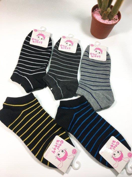 =現貨-24H出貨= MIT 台灣製 條紋船型襪 青春襪 學生襪 女襪 $15/雙