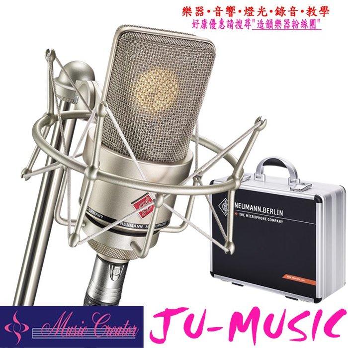 造韻樂器音響-JU-MUSIC- 德國 Neumann 紐曼 TLM 103 Studio Set 經典 電容式 麥克風