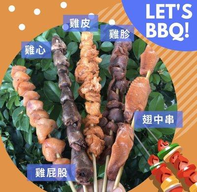 【獨家重量級】碳烤雞心肉串-5隻/包【陸霸王】