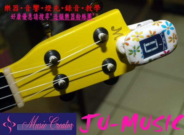 造韻樂器音響- JU-MUSIC - 新版 ALOALO ULA-68 夾式 液晶 調音器 民謠吉他 貝斯 烏克麗麗