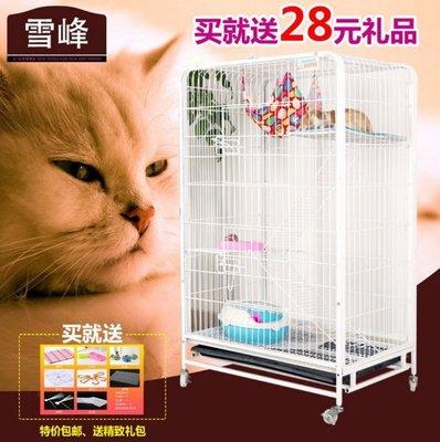 猫別墅猫籠子三層雙層大號寵物籠折疊繁殖猫咪籠送猫爬架兔籠子