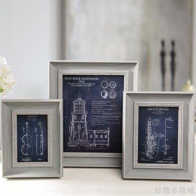好物多商城 美式照片框創意復古相框掛墻老照片橫6寸七寸相框擺臺7寸創意個性