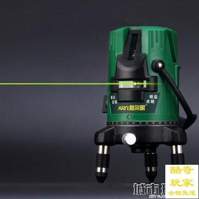 水準儀 德國萬倍LD水準儀綠光高精度鐳射強光2線3線5線自動打線平水儀【酷奇玩家】