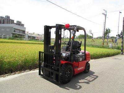 【大自然堆高機】HANGCHA(R系列) 2.5噸.柴油.堆高機.