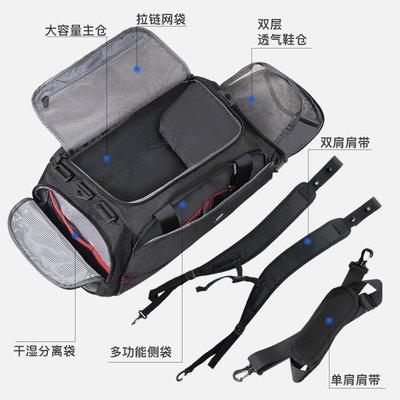 運動包瑞士SWICKY瑞馳手提包男士大容量旅行包行李袋出差旅游短途旅行袋運動干濕分離健身包 黑色