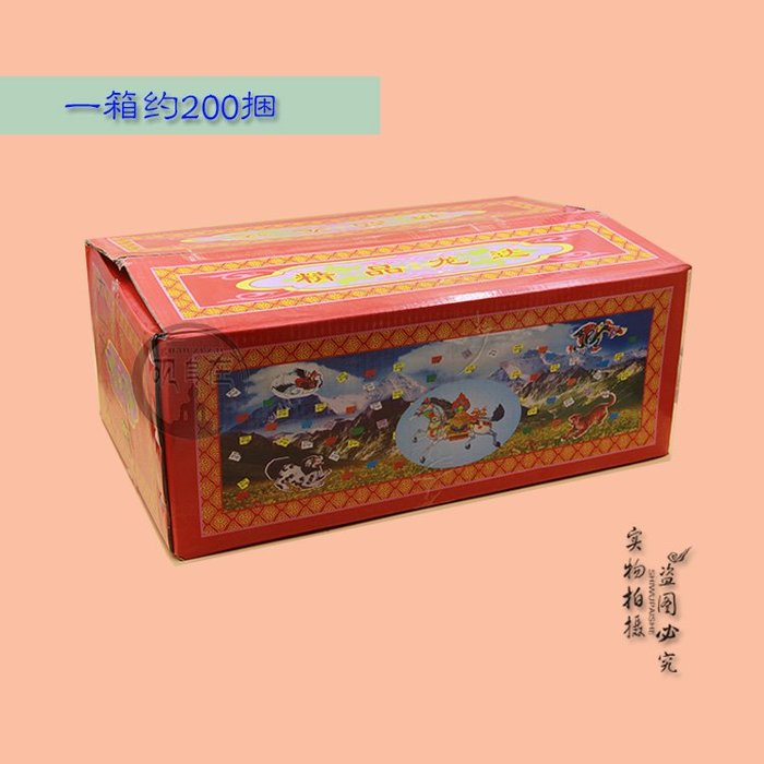 聚吉小屋 #藏傳佛教用品祈福用品 精品風馬紙龍達紙 隆達紙 許愿紙/整箱有字
