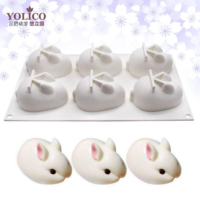 【悠立固】Y051 6連立體兔子矽膠模具手工皂模具 蛋糕烘焙工具 慕斯模具 冰盒布丁果凍模 防蚊石 薰香模食品級