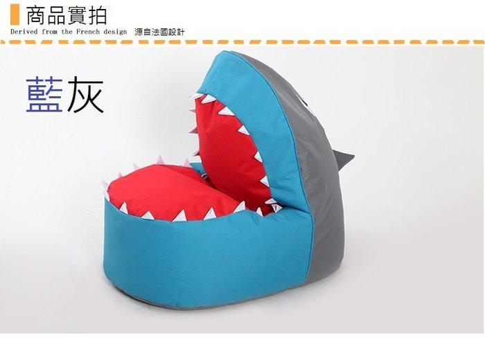 【奇滿來】鯊魚造型 懶人沙發 地板沙發 懶骨頭 創意造型沙發 兒童卡通椅 可愛 童趣造型 民宿 地板椅 AVAP