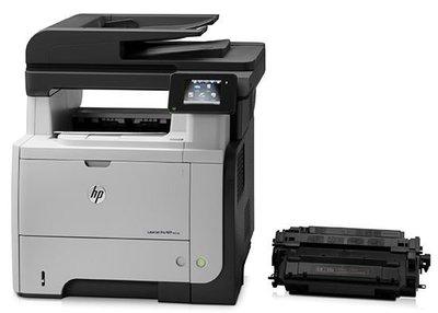 印專家  HP M521dn 高速網路雙面多功能事務機