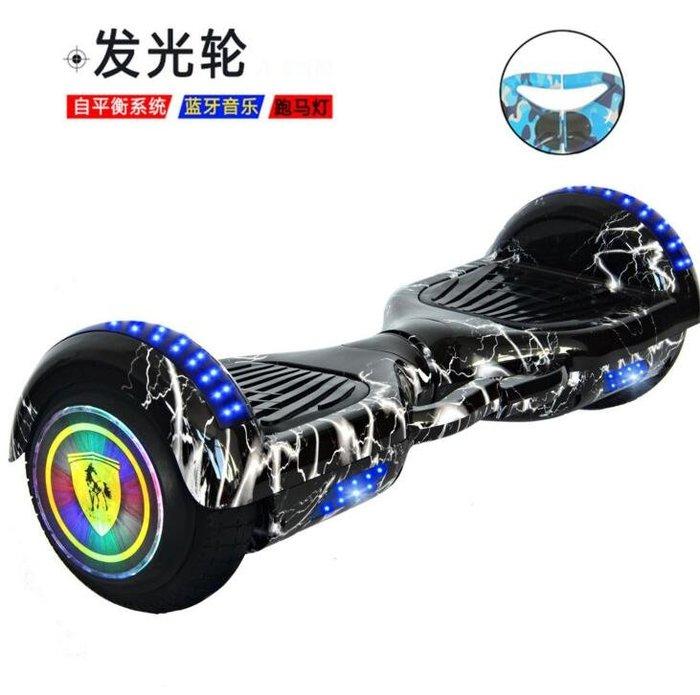 免運 平衡車6.5寸帶手提發光輪帶藍牙跑馬燈 電動滑板 代步車 兒童兩輪電動智能成人滑板  電動扭扭車 滑板車9375