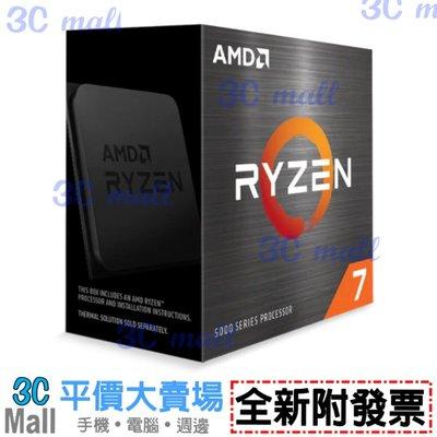 [缺貨]【全新附發票】AMD Ryzen™ 7 5800X 桌上型電腦中央處理器_搭板價
