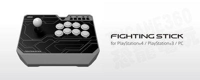 HORI PC PS3 PS4 PRO 街機搖桿 格鬥搖桿 小搖 FIGHTING STICK PS4-129A 可連發