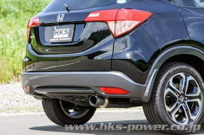 Honda 本田 HRV HR-V VEZEL 16+ 專用 日本 HKS Silent Hi-Power 排氣管 尾段