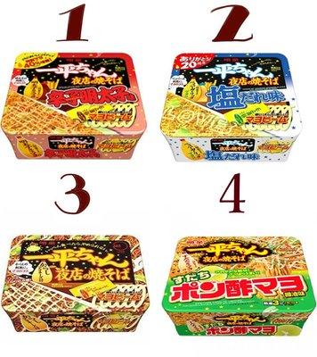 +東瀛go+ 明星食品 一平夜店炒麵 ...