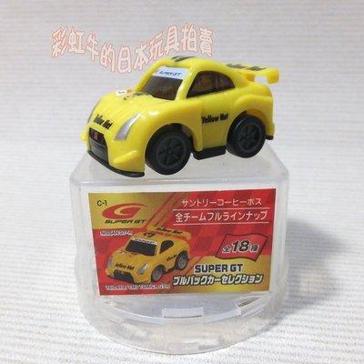 C-1 YELLOW HAT YMS TOMICA GT-R SUPER GT 賽車 Q車小迴力車 模型車 BOSS咖啡
