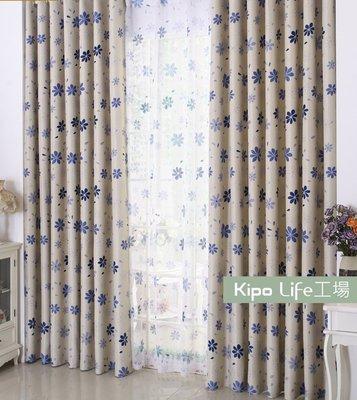 KIPO-訂製美式鄉村窗簾加厚全遮光隔...