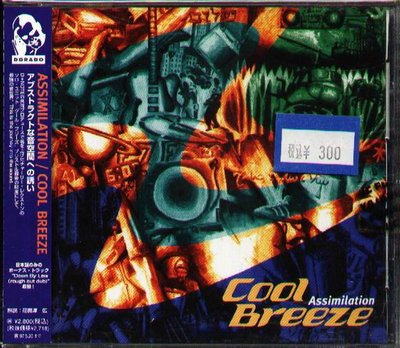 八八 - Cool Breeze - Assimilation - 日版 CD+1BONUS