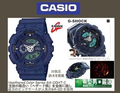 有型男~CASIO G-SHOCK X...