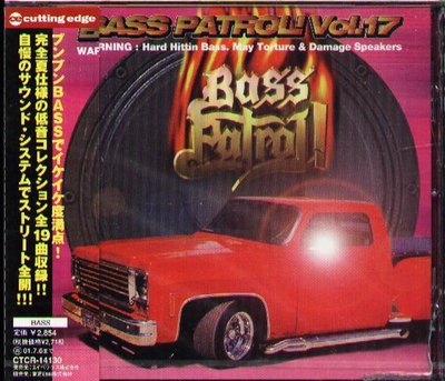 K - BASS PATROL! Vol.17 - 日版 - NEW