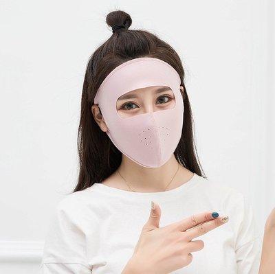 全罩防曬口罩 全臉遮陽面罩 透氣可水洗 立體口罩 口罩 防塵 防曬 單入【RS946】
