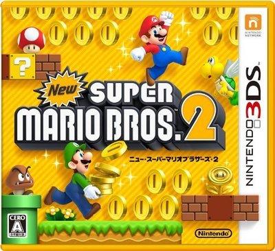 3DS New 超級瑪利歐兄弟2 (新超級瑪利歐兄弟2) 純日版 (3DS台灣中文機不能玩) 二手品