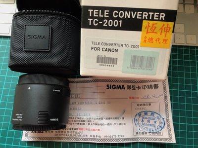 【自售】SIGMA TC-2001 2倍 增倍鏡 Canon (直購價在商品說明)