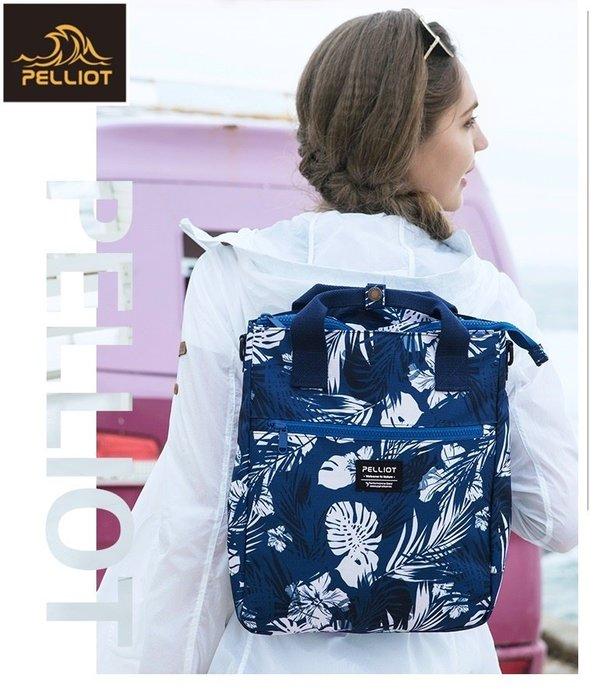 【露西小舖】Pelliot韓版防潑水戶外雙肩背包時尚雙肩包休閒背包休閒後背包時尚背包斜肩包斜跨包斜背包側背包手提包女男用