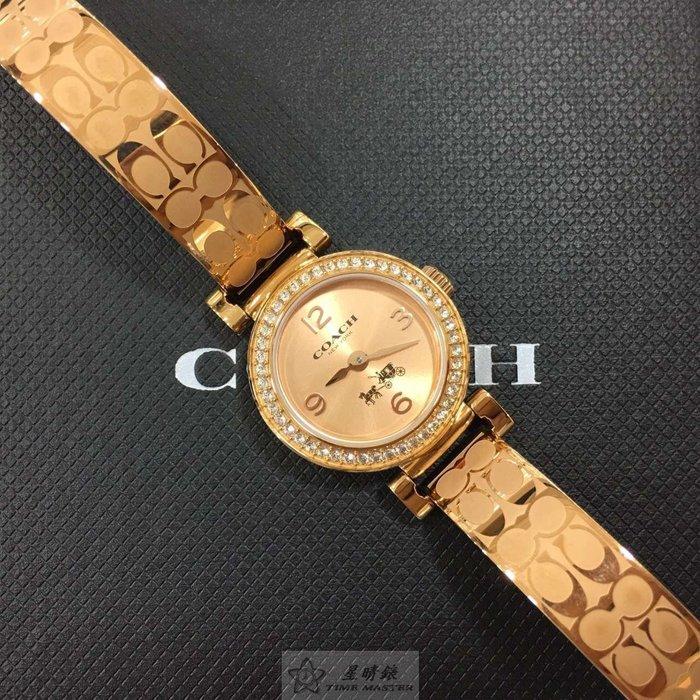 美國時尚名牌-COACH蔻馳 玫瑰金手鐲石英女表 ,玫瑰金表殻,玫瑰金表盤,30米防水,華麗轉身矚目登場