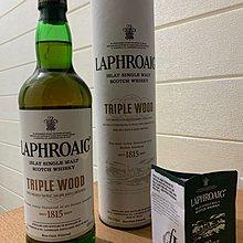 順豐站免郵🌹 LAPHROAIG 1815 Triple wood 三桶single malt whisky威士忌酒