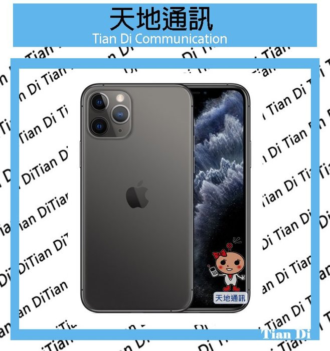 《天地通訊》Apple iPhone 11 Pro Max 256G 6.5吋 人像光線控制  IP68 全新供應※