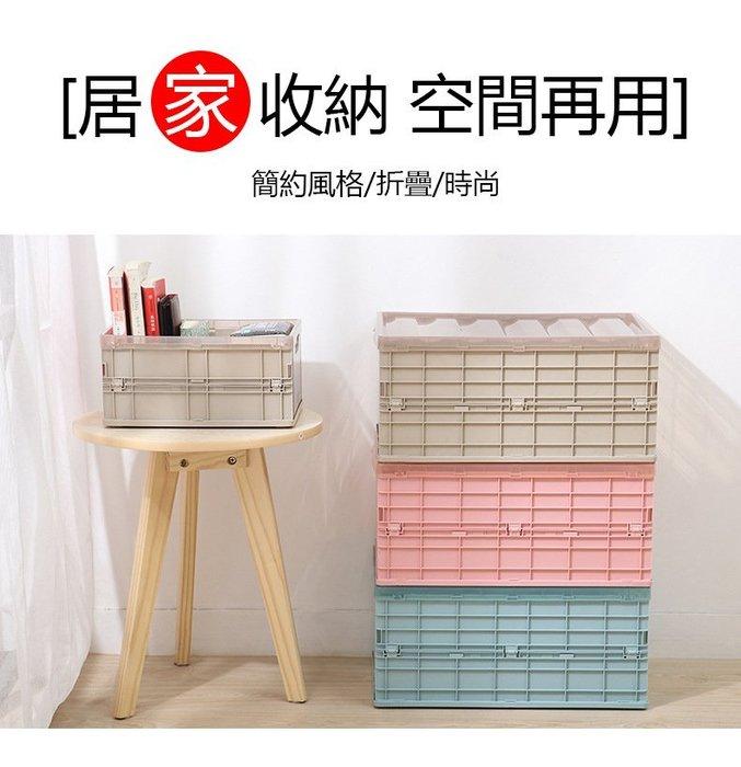 (2件大號) 折疊收納箱 整理箱 工具箱 置物箱 儲藏箱 可折疊 衣物整理箱【DAU013】