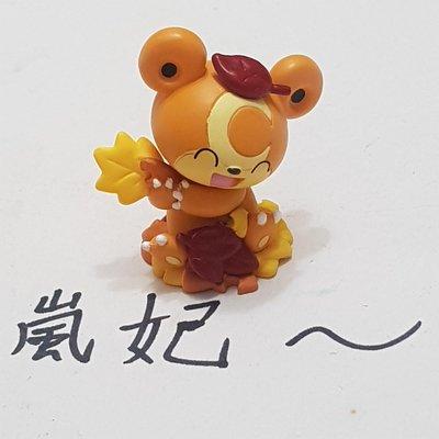 嵐妃~神奇寶貝 精靈寶可夢秋季公仔 之 「 熊寶寶 」一個(另有妙蛙種子,地鼠)(扭蛋轉蛋,另有鬼滅之刃,名偵探柯南)k