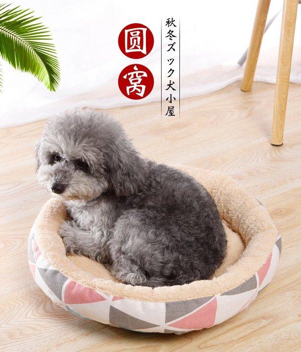 海馬寶寶 小型寵物床墊 圓形寵物墊 簡約風寵物窩 睡墊 睡床 坐墊 狗墊 貓墊