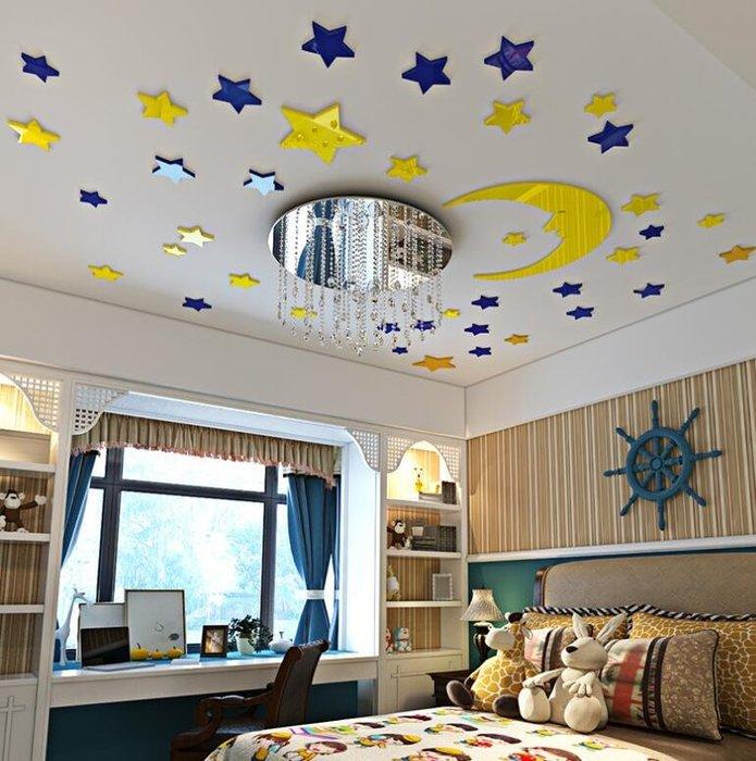 壁貼 星空3d立體牆貼畫創意天花板吊頂裝飾男孩兒童房屋頂臥室牆壁貼紙—莎芭