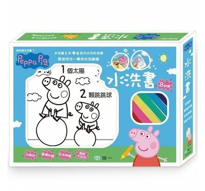 【大衛】世一 粉紅豬小妹愛數數水洗書 C675191