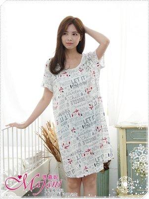 [瑪嘉妮Majani]中大尺碼睡衣-棉質居家服 睡衣 舒適好穿 寬鬆 有特大碼 特價299元 sp-351