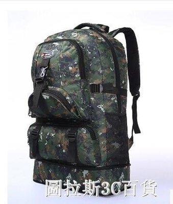 ZIHOPE 迷彩騎行背包戶外旅行背包超大容量男女60L大號旅游雙肩50登山包ZI812