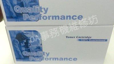 ◎OA事務機器維修坊◎TN450 碳枌盒 FAX-2840 MFC-7360 MFC-7440傳真機