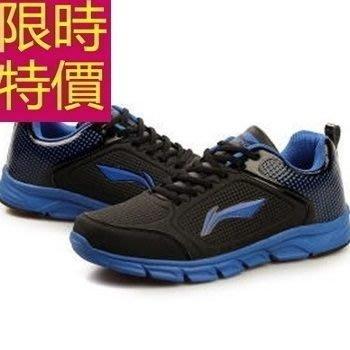 慢跑鞋-好穿大方簡約男運動鞋61h2[獨家進口][米蘭精品]