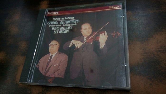 好音悅 全銀圈 Oistrakh Oborin 貝多芬小提琴奏鳴曲 克羅采 春 Philips 西德PDO01無IFPI