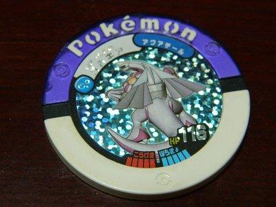神奇寶貝 第7彈 戰鬥圓盤 紫色 神獸 帕路奇犽 07-002 台灣不能刷 僅限收藏