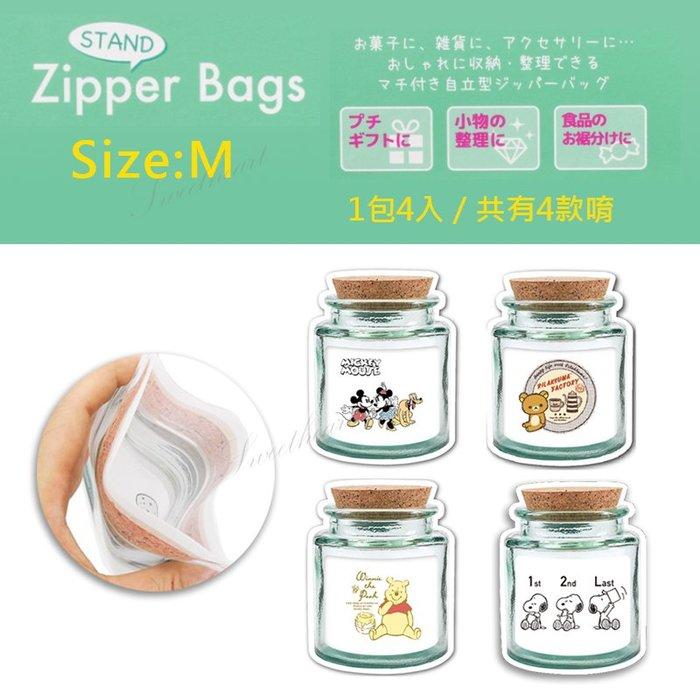 日本瓶罐造型拉鍊袋 (M號) 米奇米妮高飛狗 小熊維尼 拉拉熊 史努比 夾鍊袋 保存袋 封口袋 ♡ 麻衣小姐 ♡